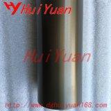 De Rol van het Aluminium van de Middellijn voor de Machine van de Druk van China