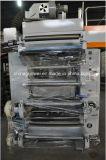 L'AP contrôlent la machine feuilletante sèche à grande vitesse