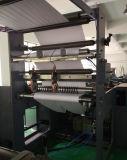 Ld1020yx高速フレキソ印刷ウェブスリッター機
