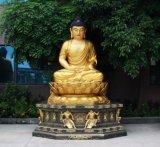 Наше верование, наше уважение Будды