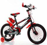 子供(LY-A-62)のための高品質の子供の自転車