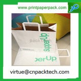 Saco de mão personalizado do papel de embalagem do presente do papel da alta qualidade da impressão