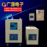 Machine de forgeage à induction magnétique à fréquence intermédiaire pour tubes en acier