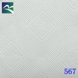 Лист PVC для потолка (595x595mm/600x600mm etc)