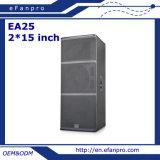 Система звукового ящика диктора дюйма 2*15 профессиональная для выставки (EA25 - ТАКТИЧНОСТЬ)