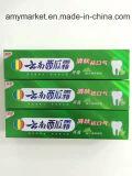 Galenical Exocarpium Citrulli Preparata извлекает зубную пасту зубоврачебной внимательности плохого дыхания забеливая зубоврачебную сливк 100g