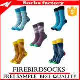 Носки счастливых людей хлопка равнины носка цветастые