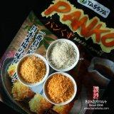 Crumbs Panko van het Brood van Halal voor Schnitzel
