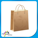 衣服のためのツイストハンドルが付いているクラフト紙袋