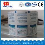 Alimentación del papel de embalaje, papel recubierto