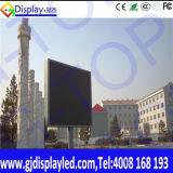 Ciname en plein air P4.81 coulant l'étalage d'écran d'intérieur de DEL pour la location