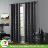 Cheap Drapes Online Beautiful Black and White Curtains