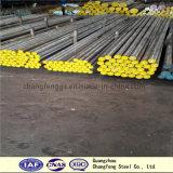鋼鉄熱い作業は鋼鉄1.3247/M42/Skh59高速度鋼を停止する