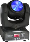 60W小型二重表面LEDビーム洗浄移動ヘッドライト