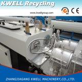 PVC PE PP 관 생산 라인 또는 플라스틱 관 밀어남 선 또는 생산 라인