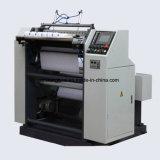 Машина высокоскоростного факса высокой точности бумажная разрезая