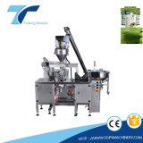 満ちるシーリングパッキング機械の重量を量る自動コーヒーココヤシの粉