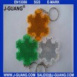 Отражательная ключевая цепь для сейфа (JG-T-07)