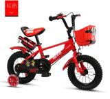 """工場卸売12は"""" 16人の"""" 20人の""""子供のバランスの自転車自転車の子供の自転車のLCバイク053をからかう"""