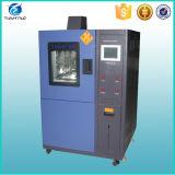 система испытание озона 380V 60/50Hz с фирменным наименованием Yuanyao