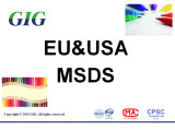 中国の安全データ用紙MSDS/SDSのテストレポートサービス