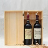 Caso Carrier regalo Decoración Caja de madera para botella de vino de la botella doble