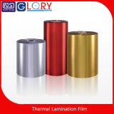 Пленки слоения Pet/BOPP Multicolor металлизированные термально с высоким качеством