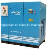 Compressor de ar giratório industrial livre do parafuso do petróleo VSD (KC45-10ET) (INV)