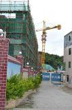 Alzamiento clasificado de la grúa de la construcción de edificios de la elevación de la capacidad de cargamento