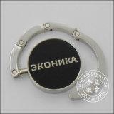 円形のハンド・バッグのハングのリング、金属のハンガー(GZHY-BHR-068)