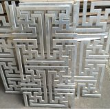 Techo de aluminio del metal con el modelo del corte del CNC
