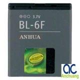 Batterie de téléphone portable pour N95 Nokia (BL-6F)