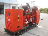 Совмещенный комплект генератора газа Холодн-Жар-Силы