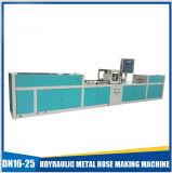 機械を作る油圧適用範囲が広く複雑な金属のホース