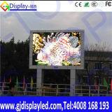 P4.81屋外の使用料のためのフルカラーの背景LEDデジタル表示装置