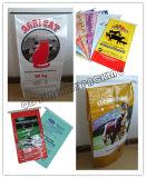 PP Bags/PPによって編まれるBags/Feed Bags/Petの食糧袋