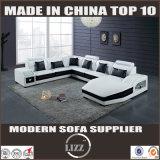 [بست-سلّينغ] معاصرة تجاريّة قطاعيّ جلد أريكة