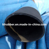 Draht Inserted Hydraulic Rubber Hose für Suction Water Hose