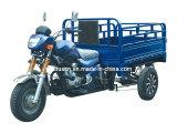 triciclo del cargo 150/200cc, motocicleta de tres ruedas (TR-2)
