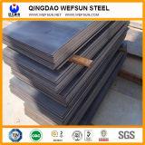 低価格のQ235熱間圧延の鋼鉄コイル