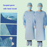 Ly Medical SMS Surgical Drapes (LY-SPSM-001)