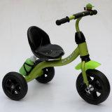 장난감 세발자전거가 고품질 아기 세발자전거에 의하여 농담을 한다