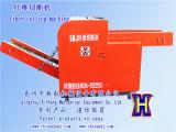 Machine de découpage de machine de découpage de textile/chiffon de coton