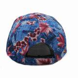 Gorra de Béisbol con Sublimación (GKQ-0005)