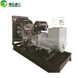молчком тип 150kVA с генератором двигателя Perkins охлаженным водой тепловозным
