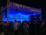 Fascio di illuminazione di evento del partito e di banchetto