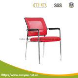 새로운 가장 싼 회의실 연구 결과 훈련 의자 (D200A)