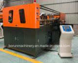 Máquina automática del moldeo por insuflación de aire comprimido para las botellas de consumición del animal doméstico