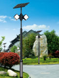 Nueva luz del jardín de la energía solar LED del diseño