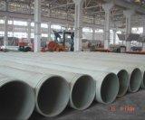 Pipe de FRP Presure (pipes de GRP Presure)